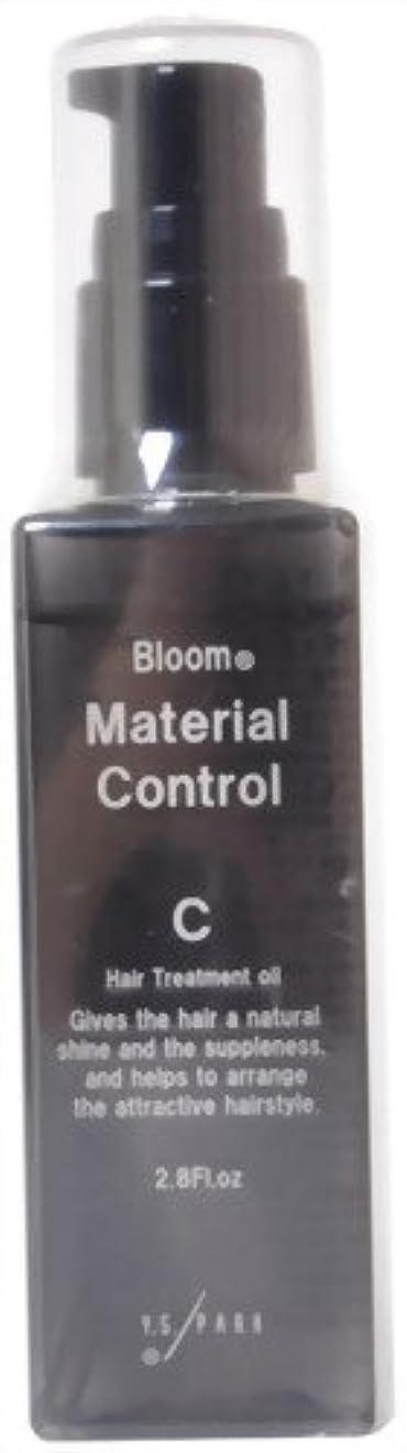 関税ブランド名机Y.S.PARK Bloom マテリアルコントロールC ヘアトリートメントオイル
