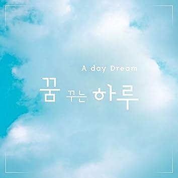 꿈꾸는 하루 (Original Soundtrack)