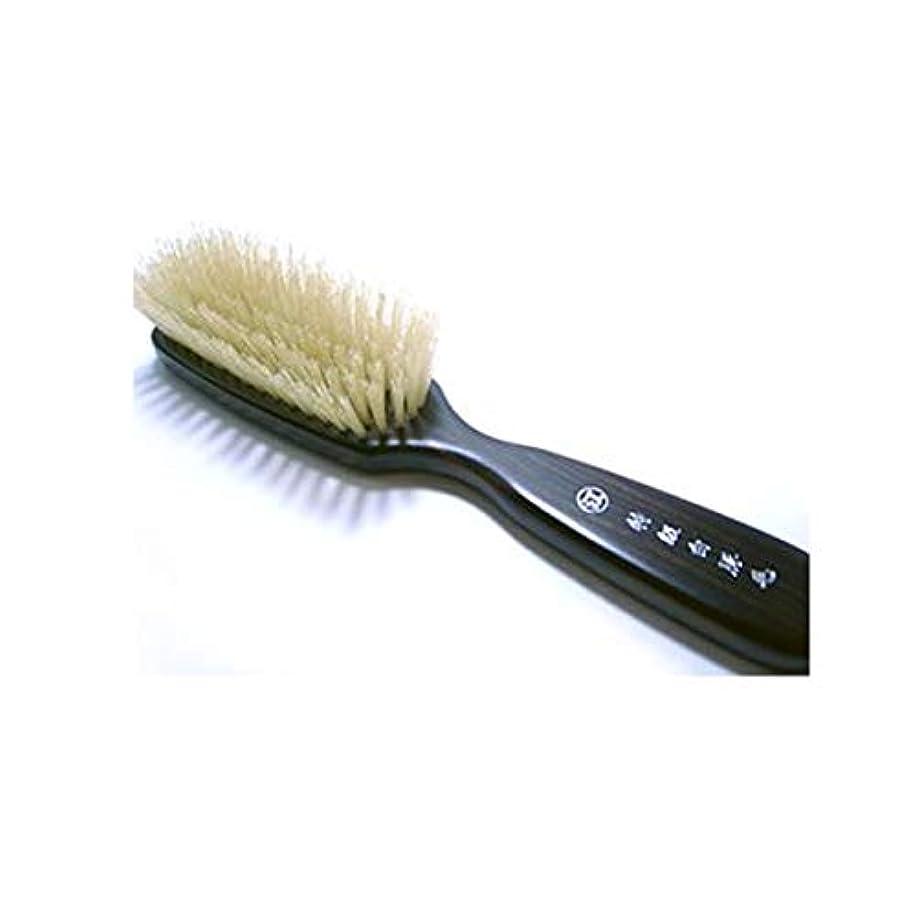 かるイサカ地図創業300年江戸屋謹製 特級白豚毛ヘアブラシ7行植え 標準以上の髪ボリューム?ロングヘア向け 強くなくほどよい頭皮刺激(頭皮マッサージ効果)