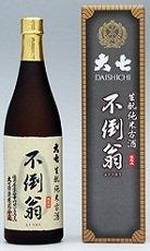 大七酒造(株) 大七 生もと 純米古酒 不倒翁(ふとうおう) 720ml.e お届けまで14日ほどかかります