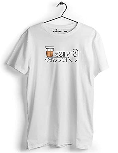 CHILLAASTYLE Marathi Printed Cotton Unisex Tshirt (CHAHA CHYA SAATHI KAHIPAN) (X-Large, White)