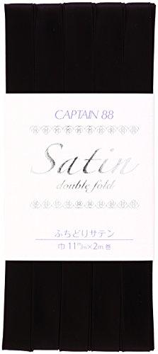 バイアス ふちどりタイプ キャプテン CP160-648 ふちどりサテン 黒 CAPTAIN 88