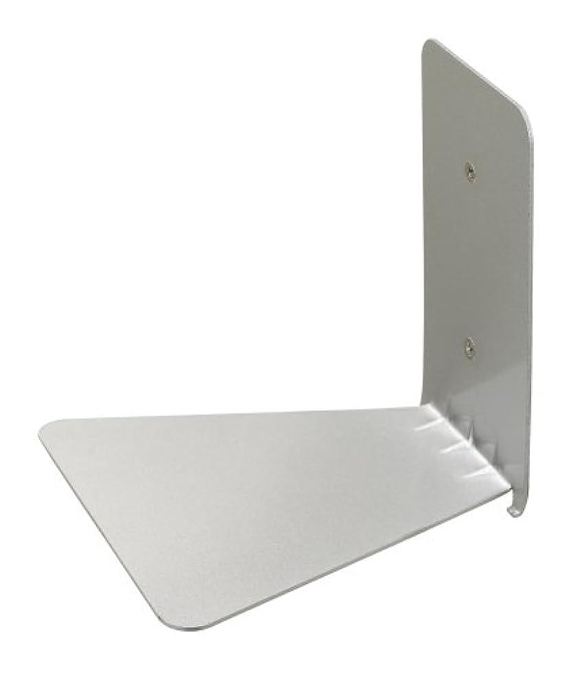 クラックポットメンダシティ焦がすumbra 壁面収納 CONCEAL SHELF(コンシール シェルフ) S シルバー 2330638560
