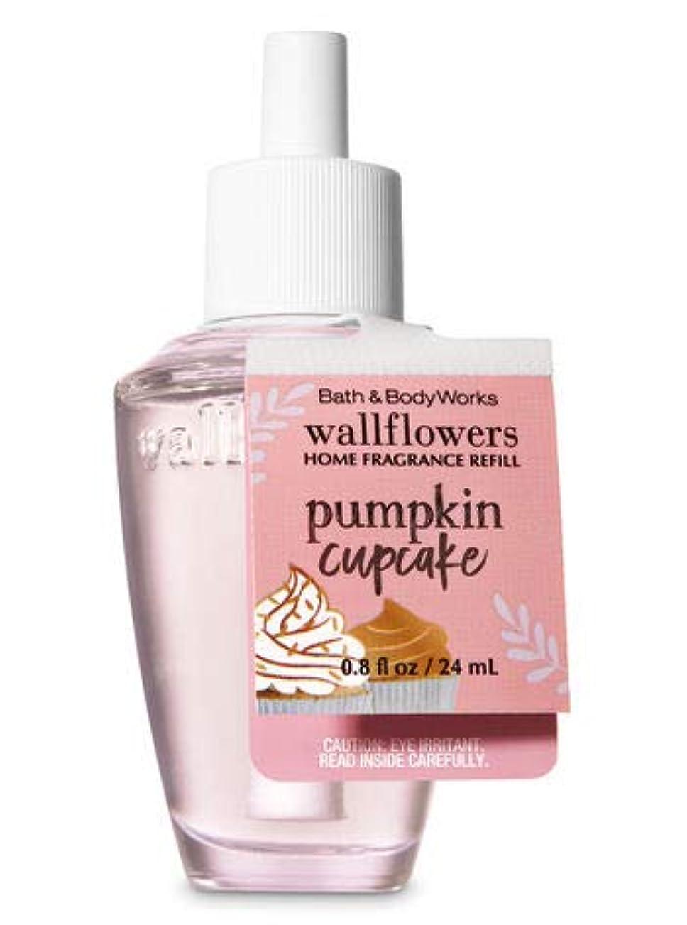 不毛そうでなければページェント【Bath&Body Works/バス&ボディワークス】 ルームフレグランス 詰替えリフィル パンプキンカップケーキ Wallflowers Home Fragrance Refill Pumpkin Cupcake [並行輸入品]