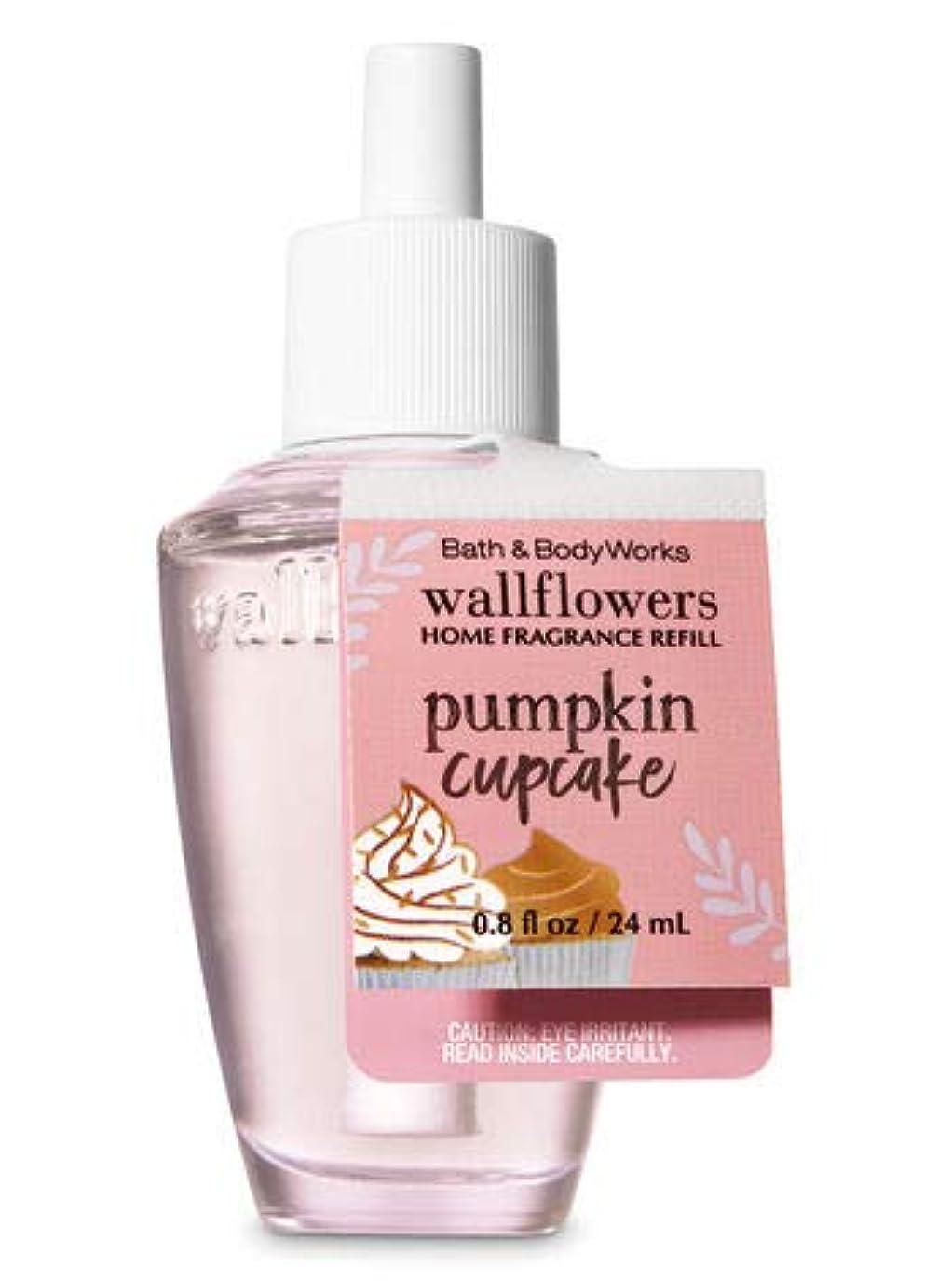 カポックバン知恵【Bath&Body Works/バス&ボディワークス】 ルームフレグランス 詰替えリフィル パンプキンカップケーキ Wallflowers Home Fragrance Refill Pumpkin Cupcake [並行輸入品]