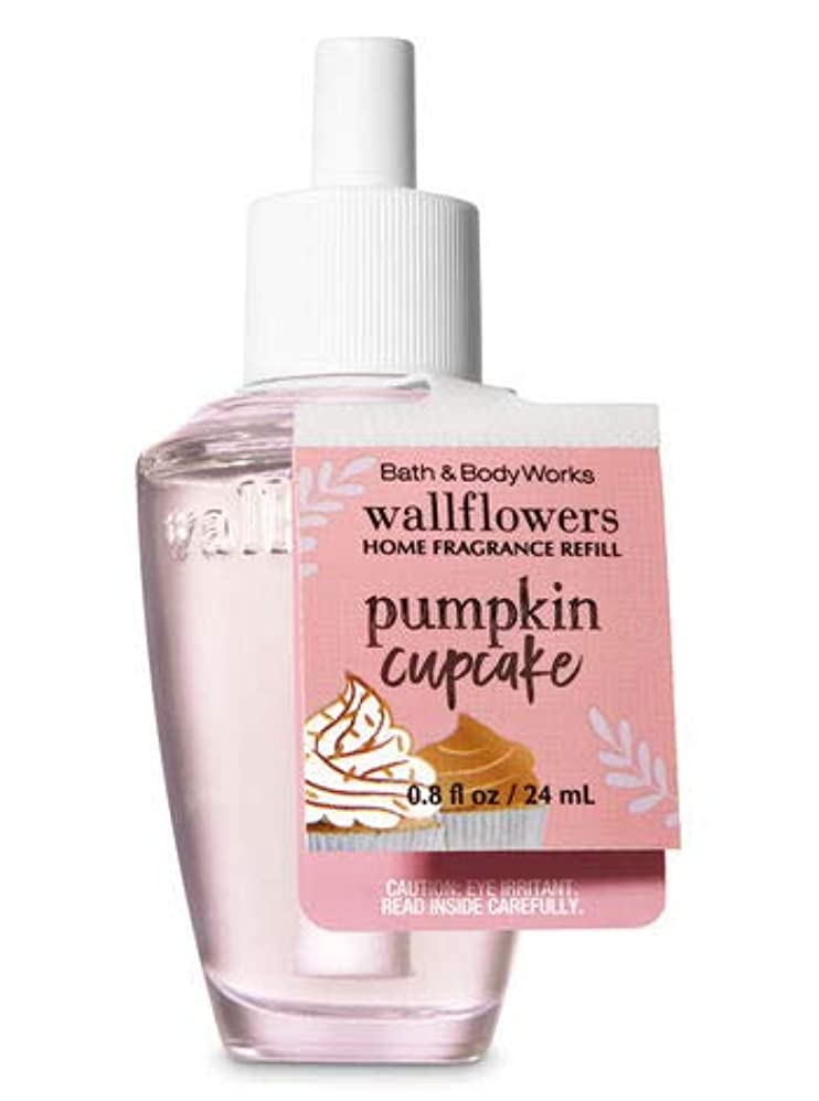 禁止作動する悲劇的な【Bath&Body Works/バス&ボディワークス】 ルームフレグランス 詰替えリフィル パンプキンカップケーキ Wallflowers Home Fragrance Refill Pumpkin Cupcake [並行輸入品]
