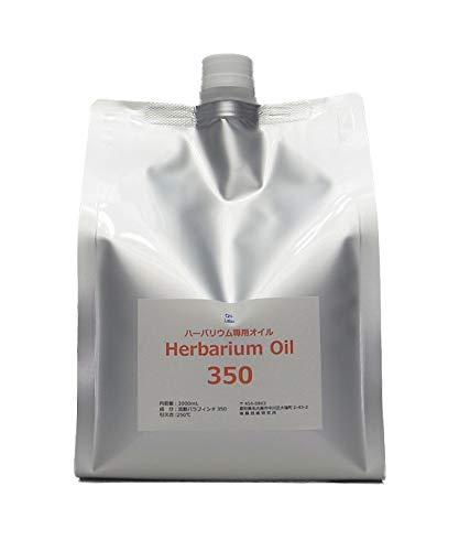 後藤技術研究所 ハーバリウムオイル (#350、中粘度〜高粘度) 2L