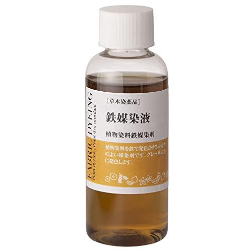 SEIWA 鉄 媒染液 100g