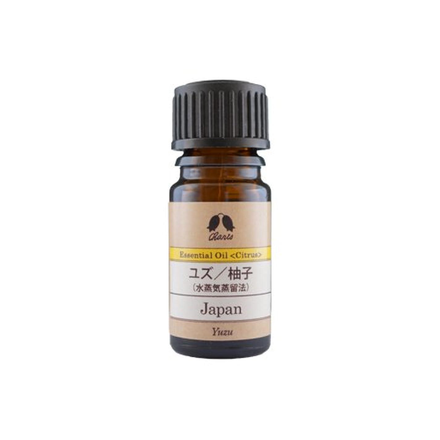 肌寒い地味なオリエントカリス ユズ(水蒸気蒸留法) オイル 5ml