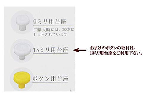 『KIYOHARA 卓上プレス プラスナップボタン30組付 サンコッコー プラスナップ SUN15-94』の1枚目の画像
