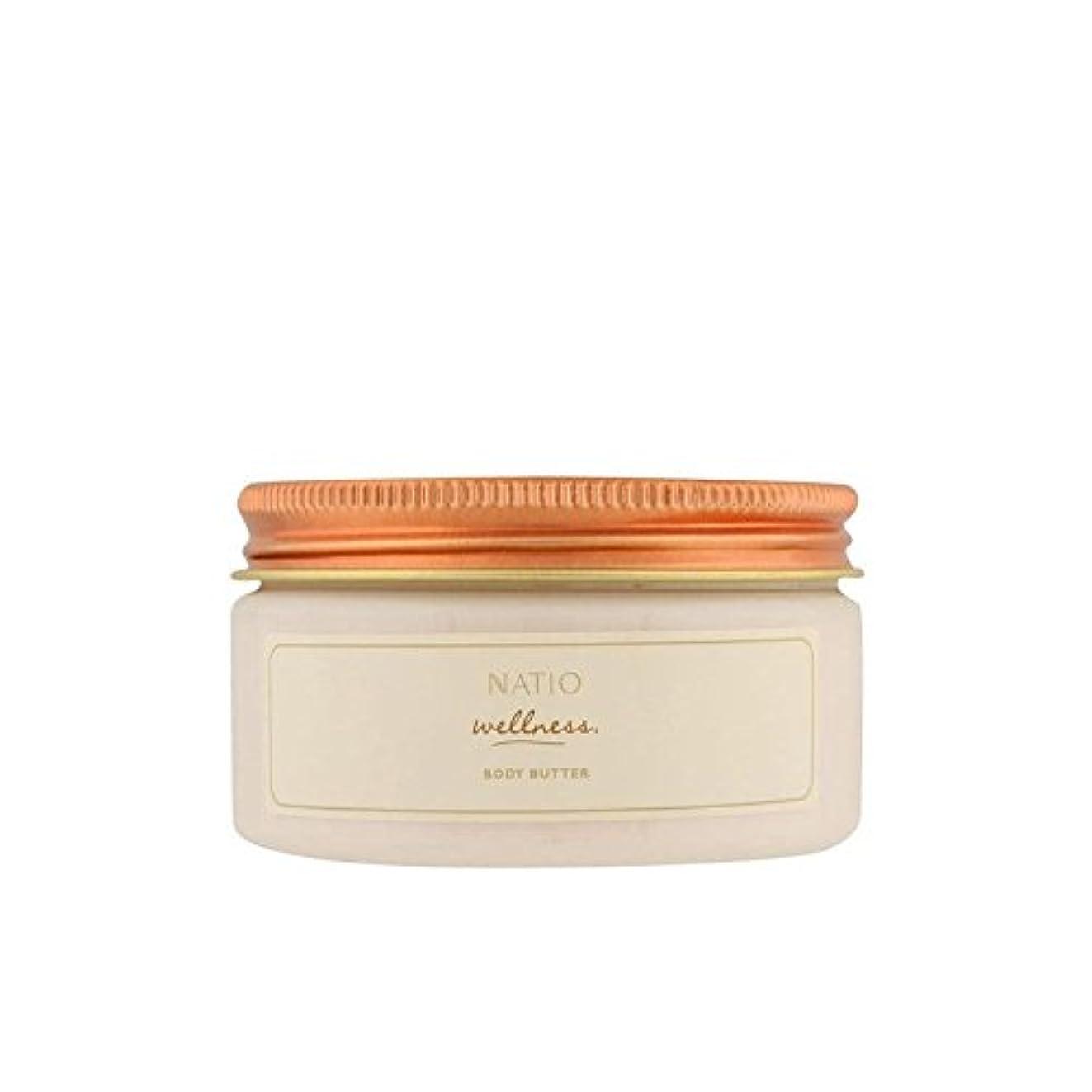 遮る民兵アドバイスNatio Wellness Body Butter (240g) - ウェルネスボディバター(240グラム) [並行輸入品]