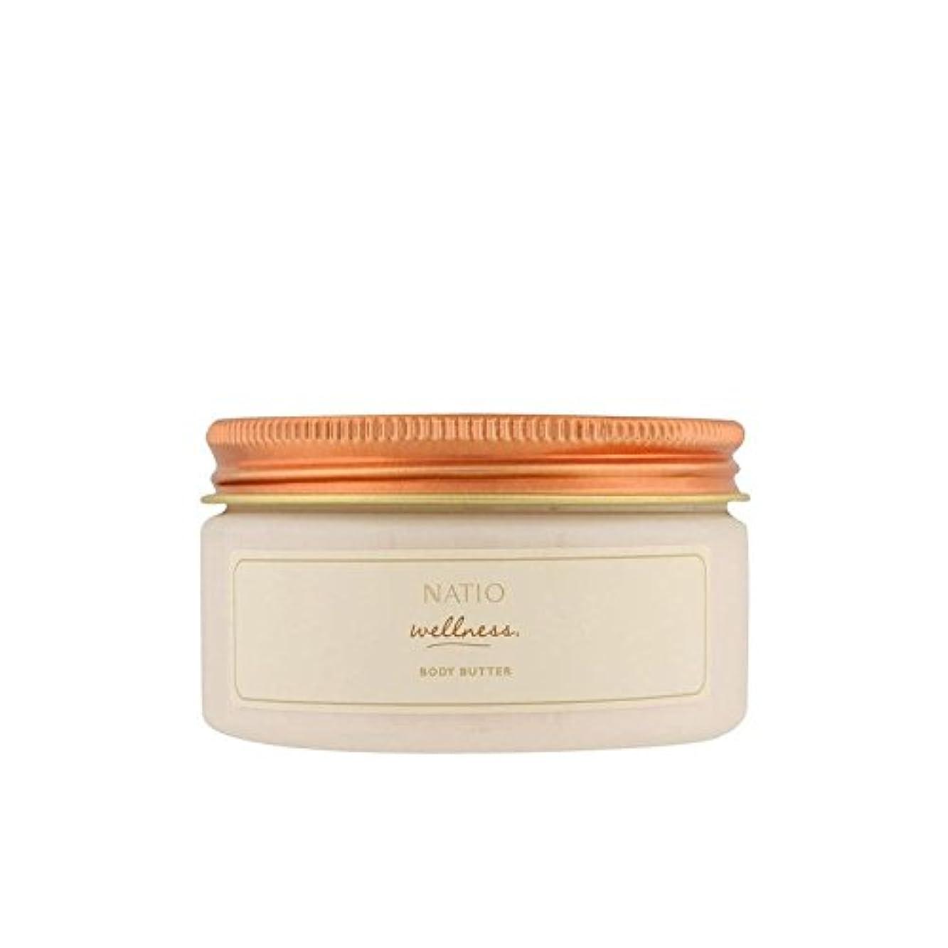 非効率的な繁殖欺Natio Wellness Body Butter (240g) - ウェルネスボディバター(240グラム) [並行輸入品]