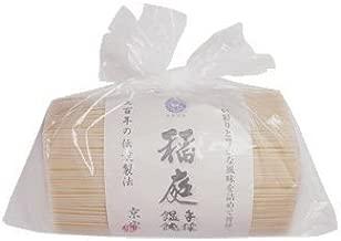 稲庭うどん お徳用 (1kg)×3