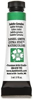 DANIEL SMITH 284610195 Extra Fine Watercolors Tube, 5ml, Jadeite Genuine