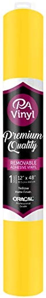 PA Paper Accents Vinyl ROLL631-022 Vinyl RemveAdh Matte Yellow, None