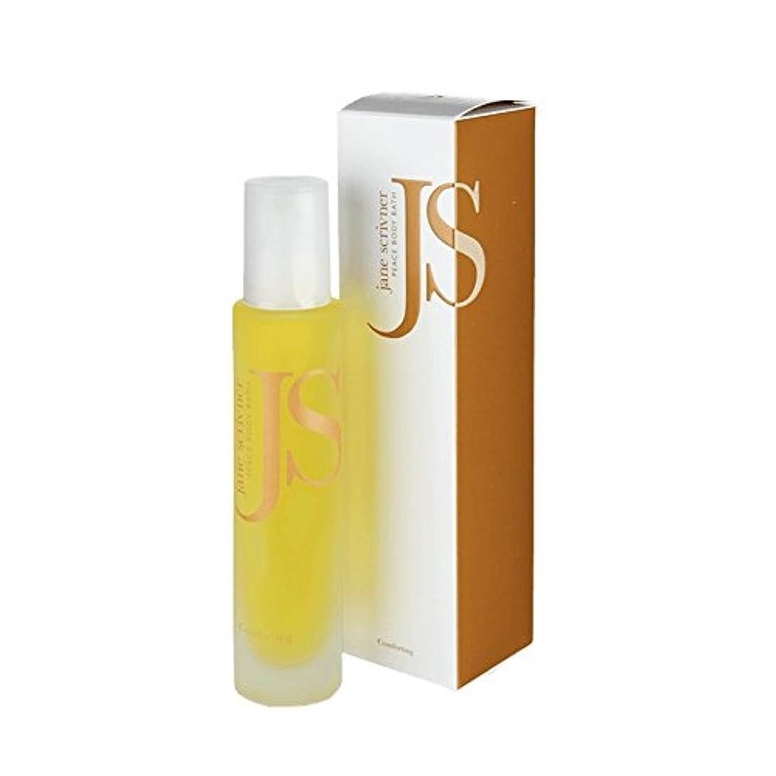 隠す説明的エージェントJane Scrivner Body Bath Oil Peace 100ml (Pack of 6) - ジェーンScrivnerボディバスオイル平和100ミリリットル (x6) [並行輸入品]