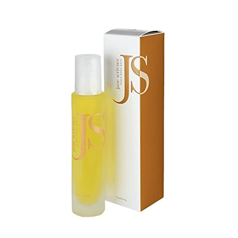 コンテンツ生産的呼ぶJane Scrivner Body Bath Oil Peace 100ml (Pack of 6) - ジェーンScrivnerボディバスオイル平和100ミリリットル (x6) [並行輸入品]