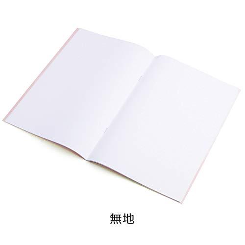 ステッドファスト『ノート自由帳ニャンニャンランチタイム(AMS5289-5174)』