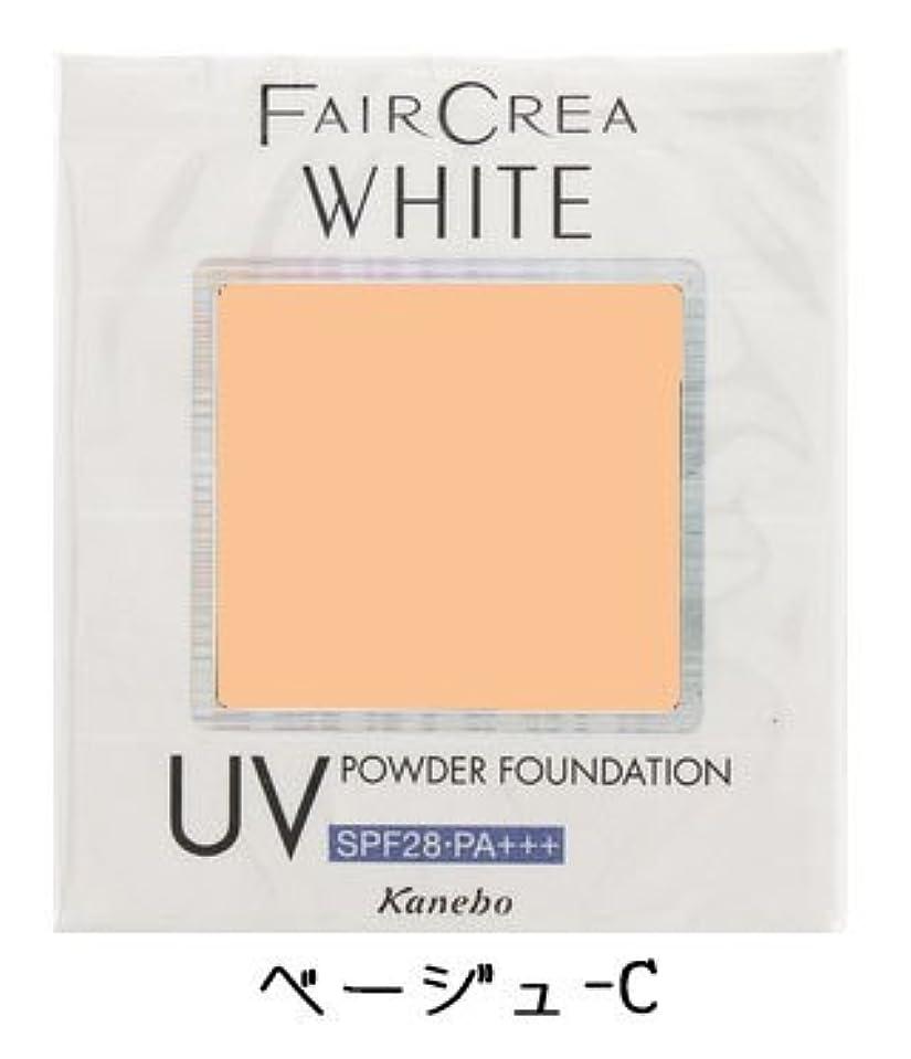 フェミニン最悪散るカネボウ フェアクレア ホワイトUVパウダーファンデーション《10g》<カラー:ベージュC>