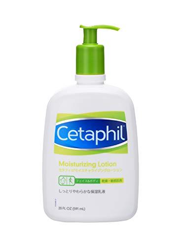 Cetaphil セタフィル モイスチャライジングローション