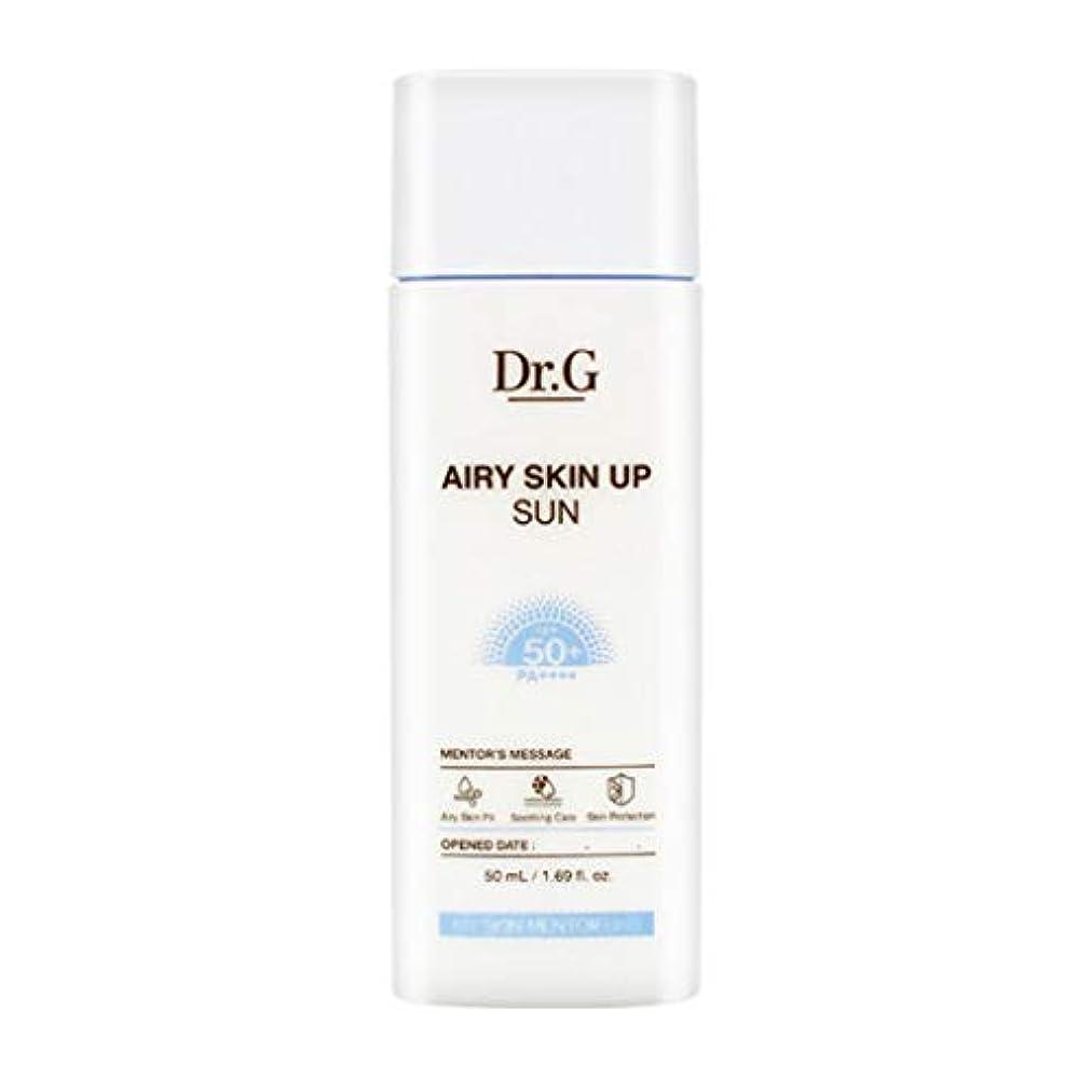 アーサーコナンドイル天気折るDr.G ドクタージー Airy Skin Up Sun エアリースキンアップサン (50ml) SPF50+ PA++++ Dr G DrG 日焼け止め