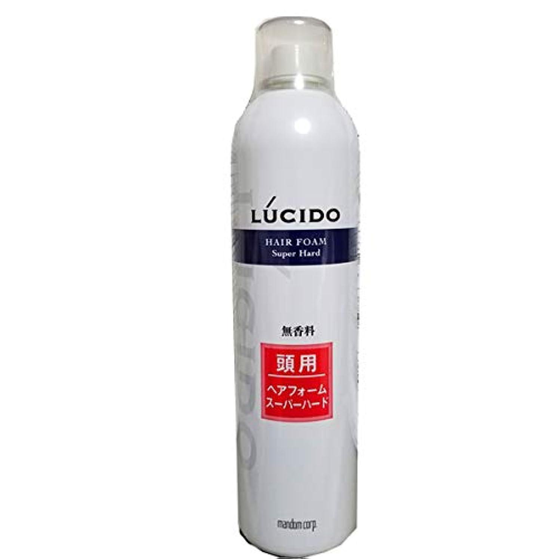 前方へお勧め決定するルシード ヘアフォーム スーパーハードO 400g 業務用 40才からの髪に。 マンダム