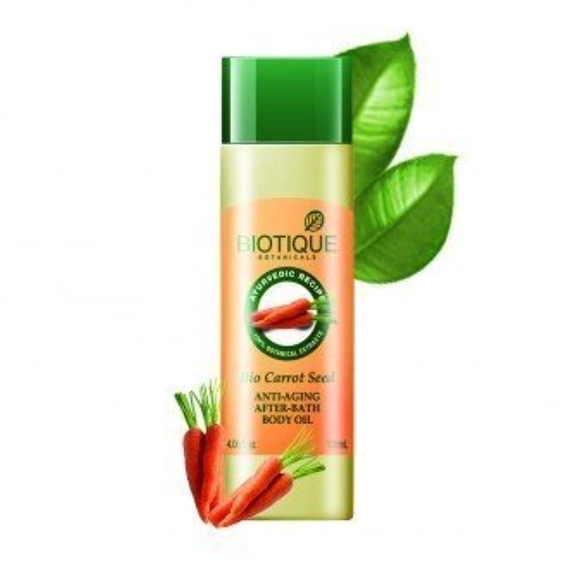 厚い叙情的な日常的にBiotique Bio Carrot Seed Anti-Aging After-Bath Body Oil 120 Ml (Ship From India)