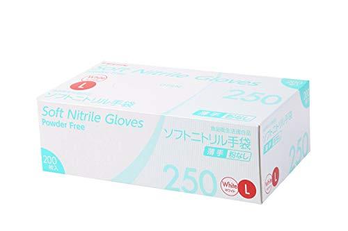 TEIJIN ソフトニトリル手袋 パウダーフリー 薄手・ホワイト L 小箱販売 200枚入