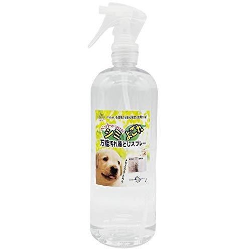 スリーエス ペットが泊まれる宿100選 ご愛用 犬猫がつけた 絨毯 カーペット ソファー 汚れ落とし 洗剤 万能 クリーナー 500ML