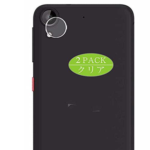 VacFun 2 Piezas Protector de Lente de cámara, compatible con HTC Desire...