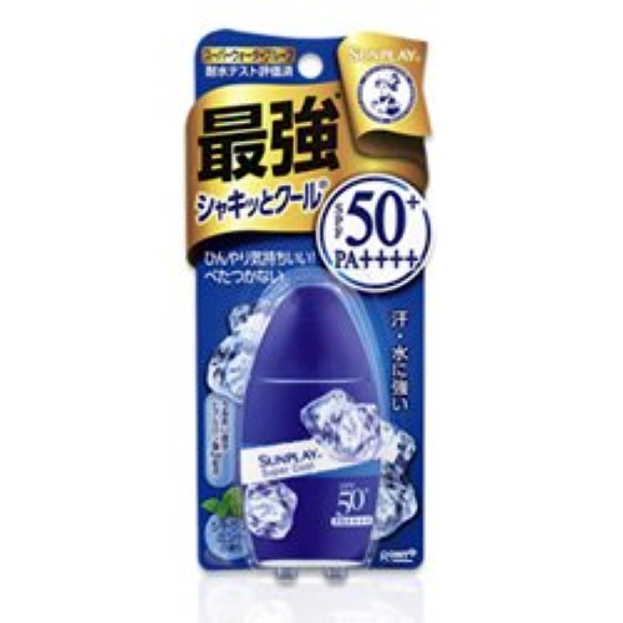 舌知恵喉頭【ロート製薬】メンソレータム サンプレイ スーパークール 30g ×3個セット