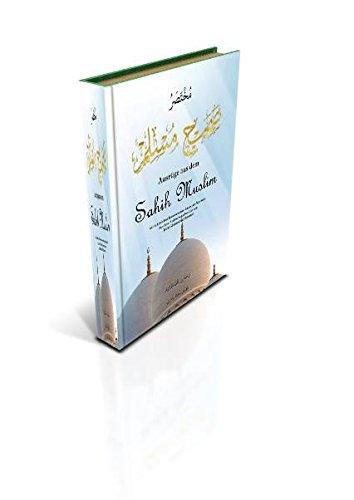 Sahih Muslim Band 1 auf Deutsch Neu Version OVP 704 Seiten, Cover passend zu 2