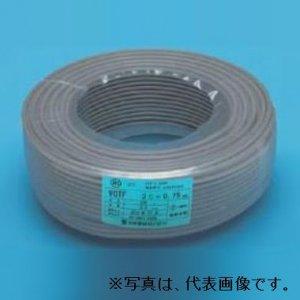 伸興電線 切売販売 ビニルキャブタイヤ丸形コード 0.5? 16心 10m単位切り売り 灰色 VCTF0.5SQ×16Cハイ