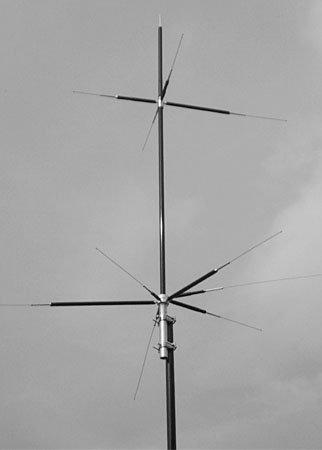 Comet HVU-8, 80/40/20/15/10/6/2M/70cm Vertical Antenna