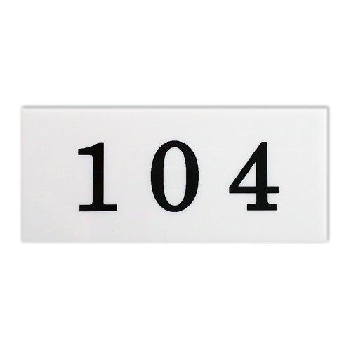 キョウリツサインテック ナンバープレート 9B-104 白
