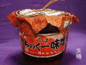 福島県名産品 みちのく一味噌 こうじ味噌 3.7kg 朱樽