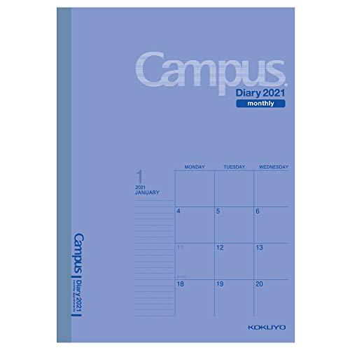 コクヨ キャンパスダイアリー 手帳 2021年 B5 マンスリー ブルー ニ-CMB-B5-21 2020年 12月始まり