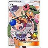 Pokemon Card The game SM/ false nettle (SR)/moonlight of the aurora