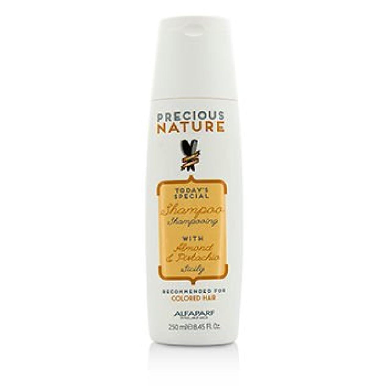 偽装するワイドライド[AlfaParf] Precious Nature Todays Special Shampoo (For Colored Hair) 250ml/8.45oz