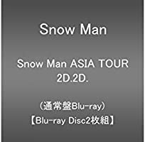 Snow Man ASIA TOUR 2D.2D. (Blu-ray2枚組)(通常盤Blu-ray)