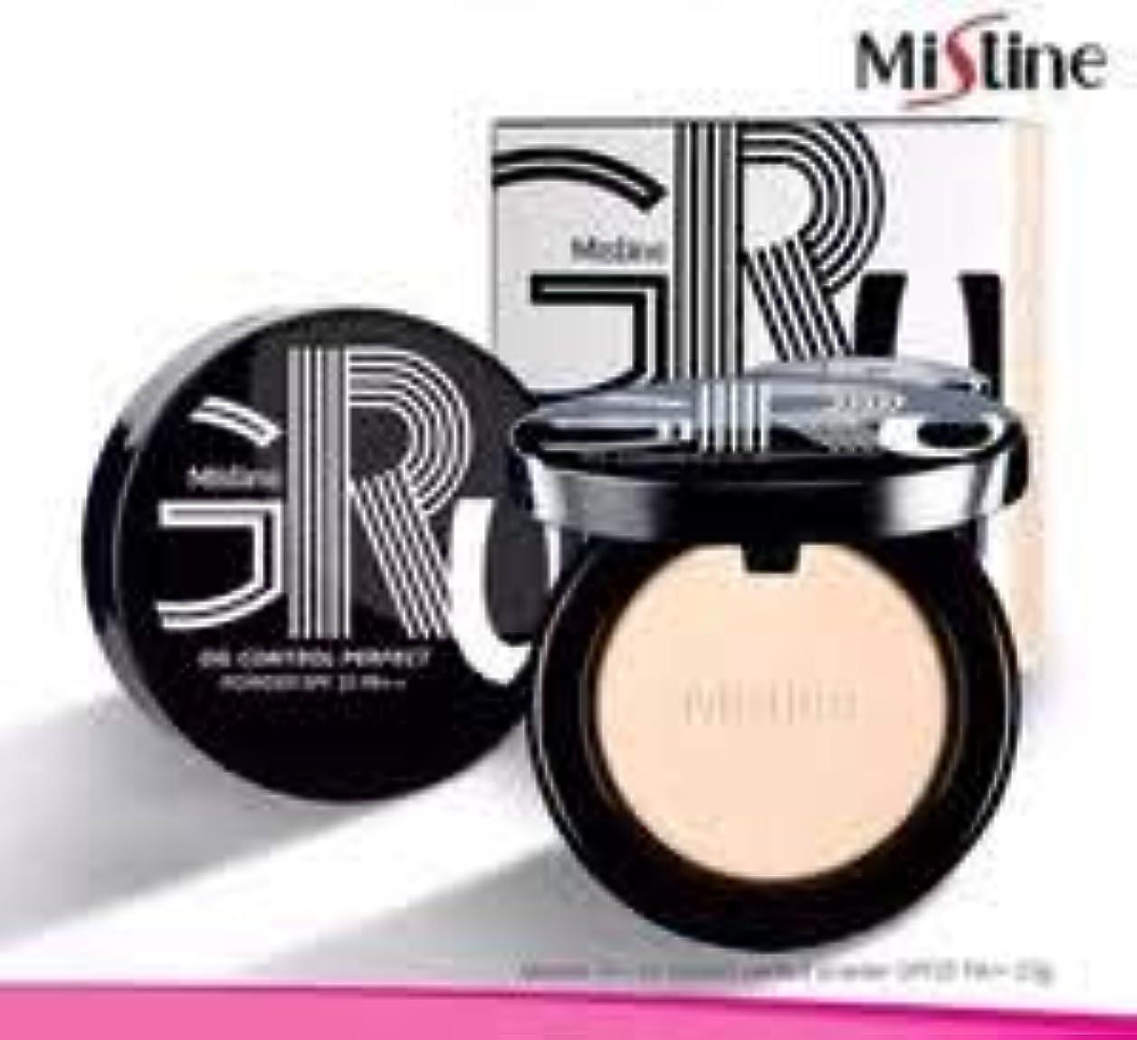 なに栄養心からMistine Gru Oil Control Perfect Powder SPF25 Shade S2 Medium