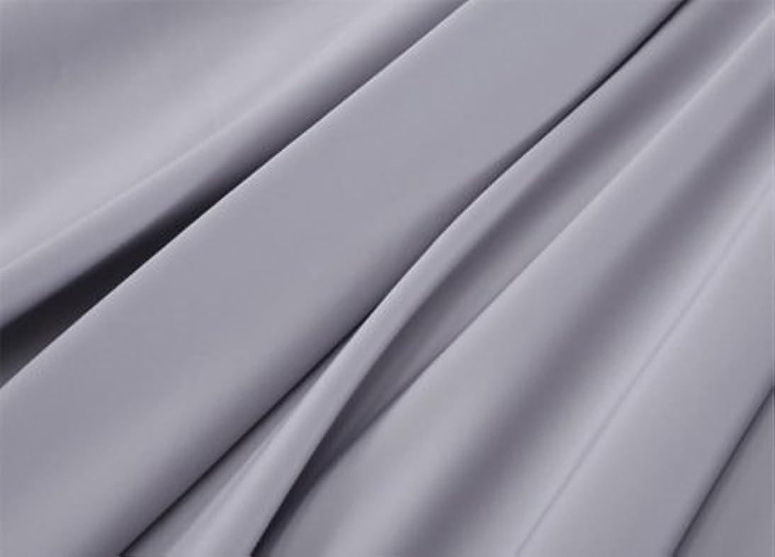 海定刻R.T. Home - エジプト高級超長綿ホテル品質キング ロング サイズ230x210 掛け布団カバー 500スレッドカウント サテン織り シルバー グレー 230*210CM