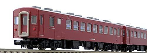 TOMIX Nゲージ 国鉄 オハフ50形 9533 鉄道模型 客車