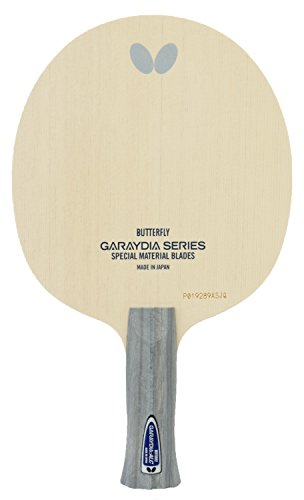 Lowest Prices! Butterfly Garaydia-ALC an Blade