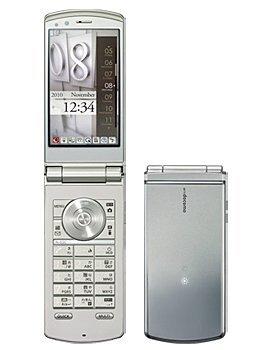 N-02C プラチナム 携帯電話 白ロム ドコモ docomo