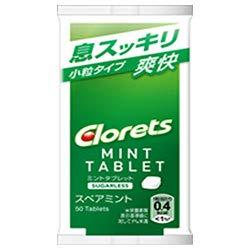モンデリーズ・ジャパン クロレッツ ミントタブレット スペアミント 8.5g(50粒)×8個入×(2ケース)