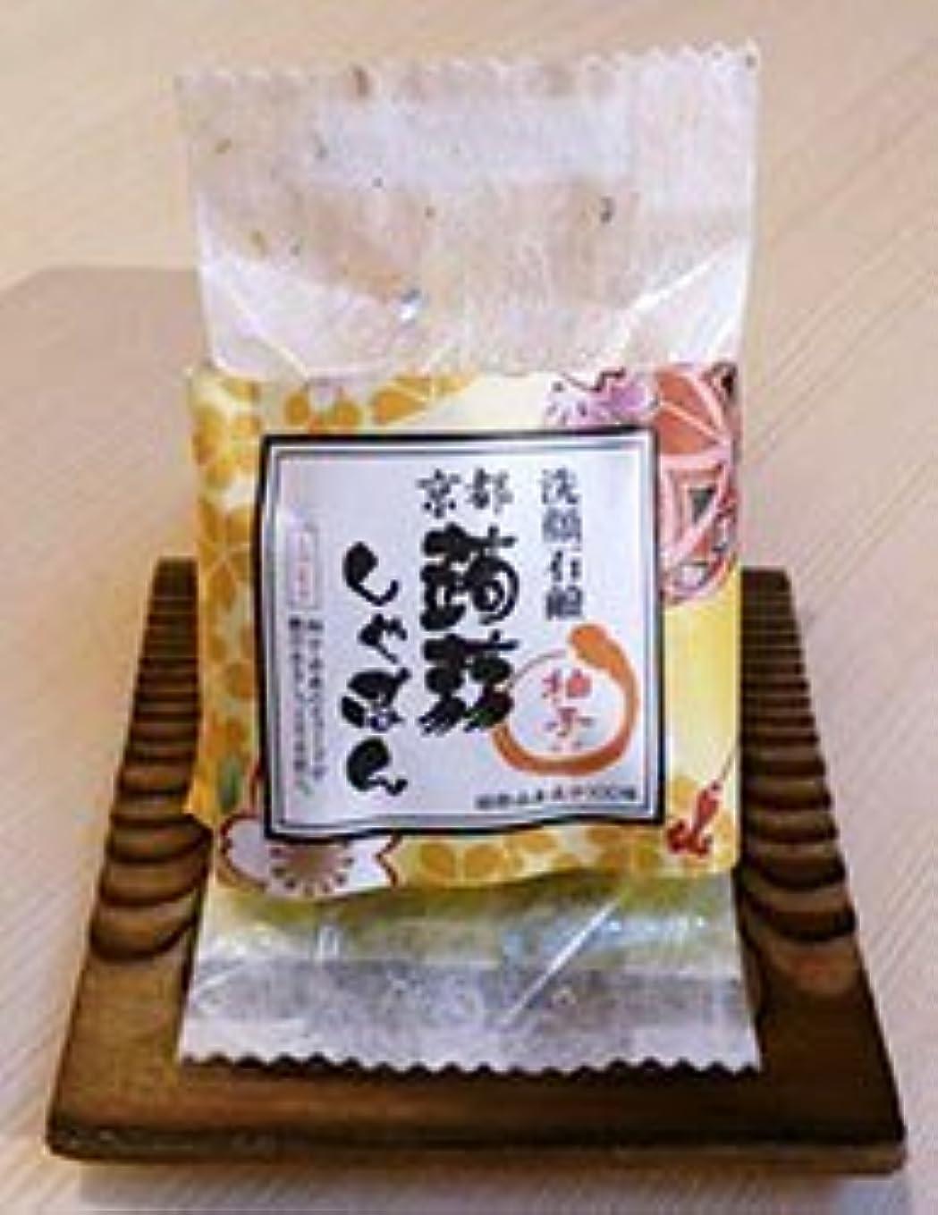 のれん奇跡的なアクチュエータ京都蒟蒻しゃぼん「柚子 ゆず」