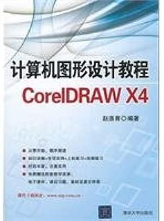 Best tutorial corel draw x4 Reviews