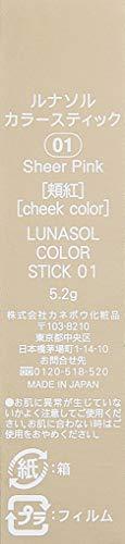 ルナソル(LUNASOL)カラースティックチーク01SheerPinkナチュラルな血色感を演出するシアーピンク