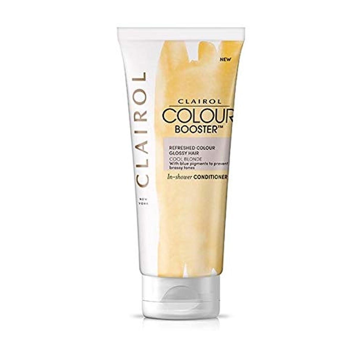 三十送金ゴム[Clairol ] クレイロールコンディショナーカラーブースタークールなブロンド - Clairol Conditioning Colour Booster Cool Blonde [並行輸入品]
